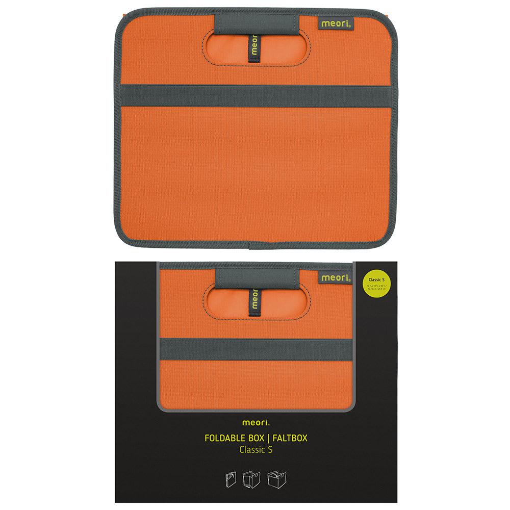 meori ストレージボックス クラシック ソリッド Sサイズ (カ)オレンジ