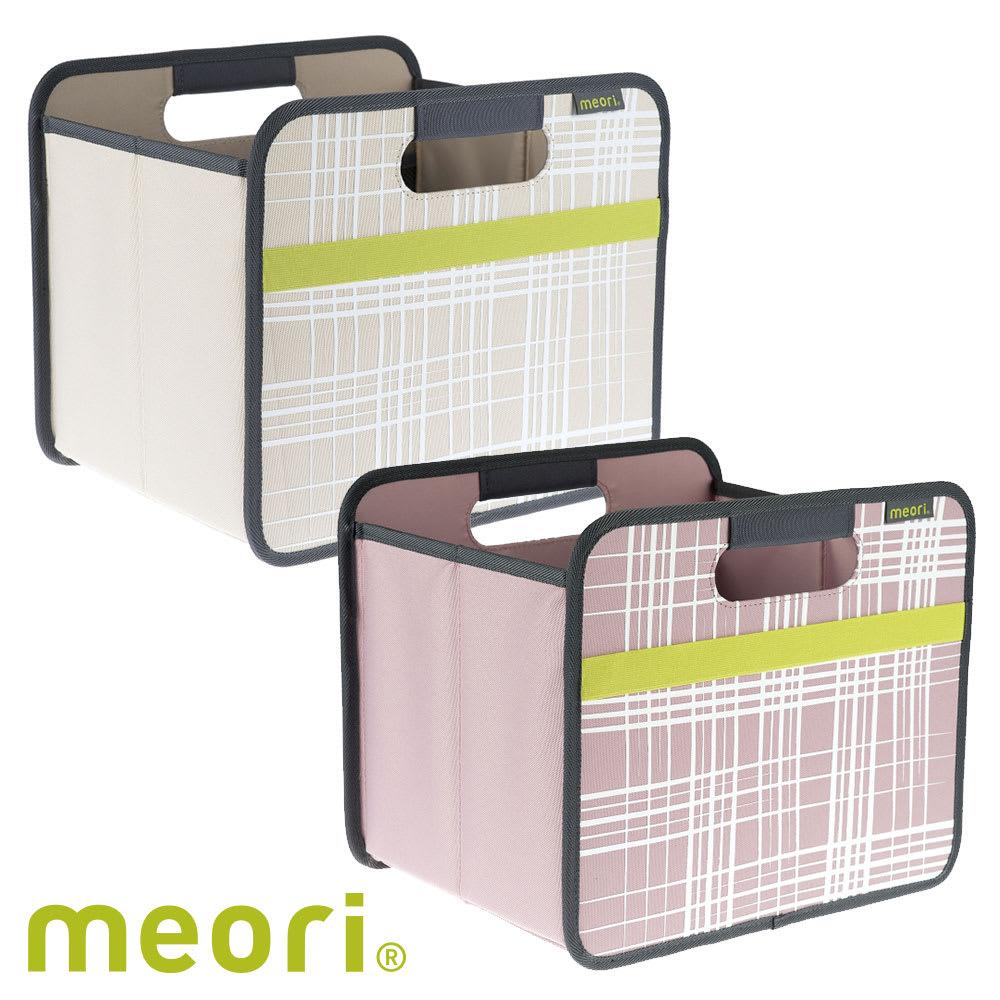 meori ストレージボックス ブラッシュライン Sサイズ (ウ)ベージュ、(エ)モーブピンク