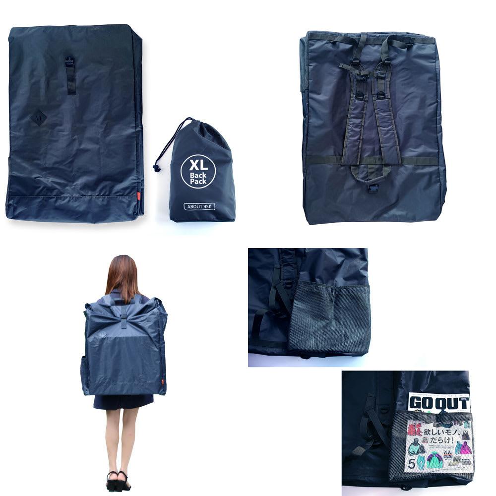 XL Backpack (ウ)ネイビー
