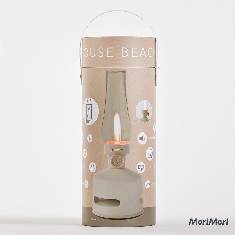 ワイヤレス LEDランタン Bluetoothスピーカー (ア)ホワイト