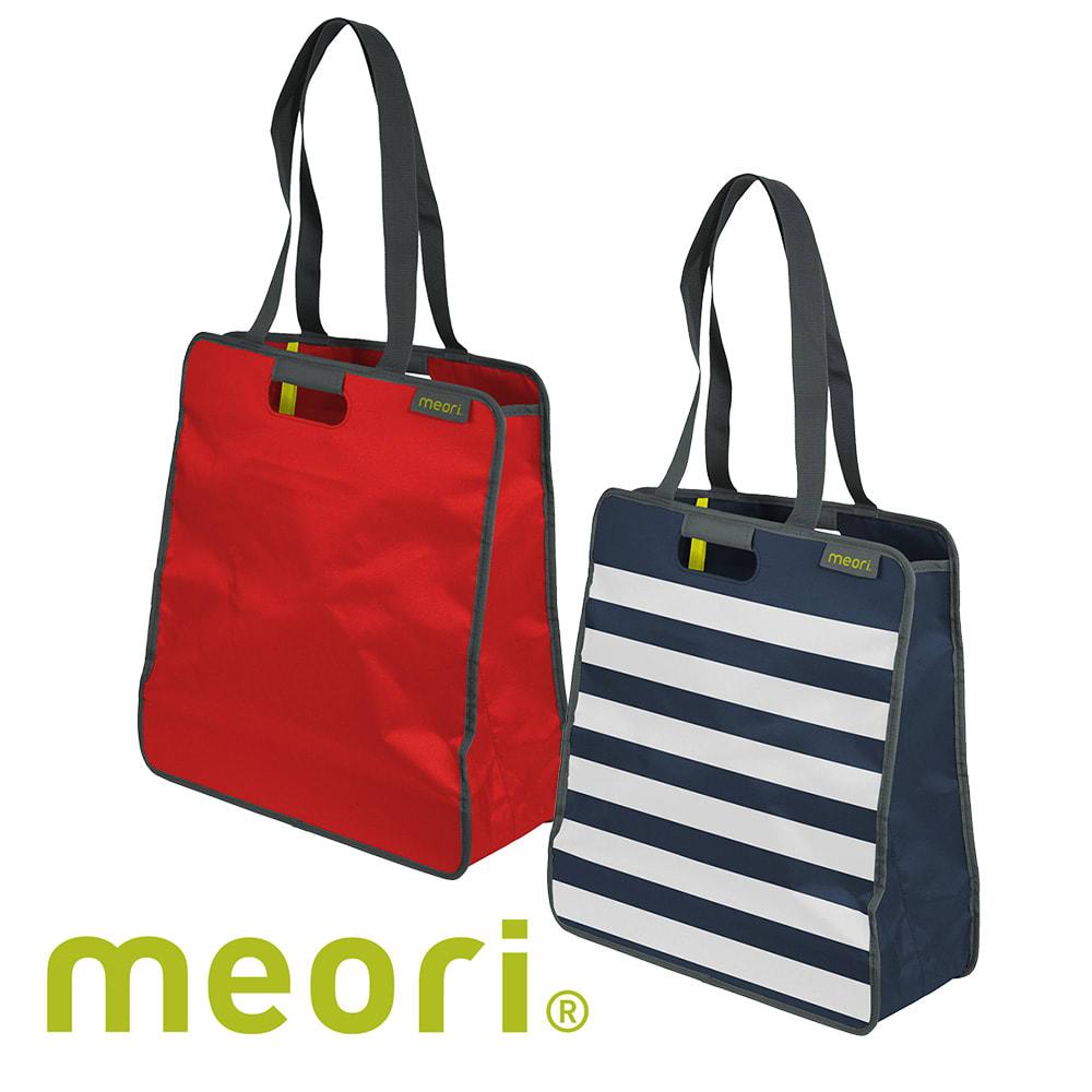 meori(メオリ)/ショッピングトートバッグ Lサイズ ネイビーホワイトストライプ/ハイピスカスレッド アウトドア用品