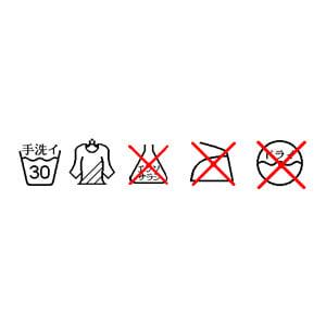FILA(フィラ)/ボーダーチュニックセパレーツ 洗濯表示