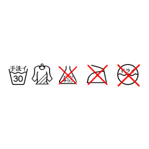 BENETTON(ベネトン)/ストレッチ無地ラッシュガード 洗濯表示