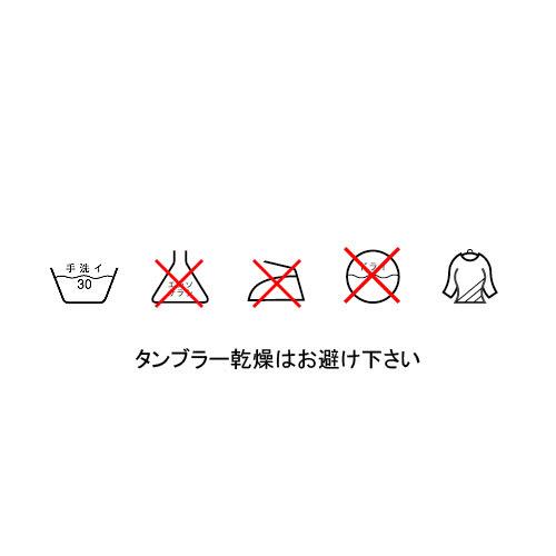 JILLSTUART(ジルスチュアート)/小花柄フレアパンツ付フリルワイヤービキニ3点セット 洗濯表示