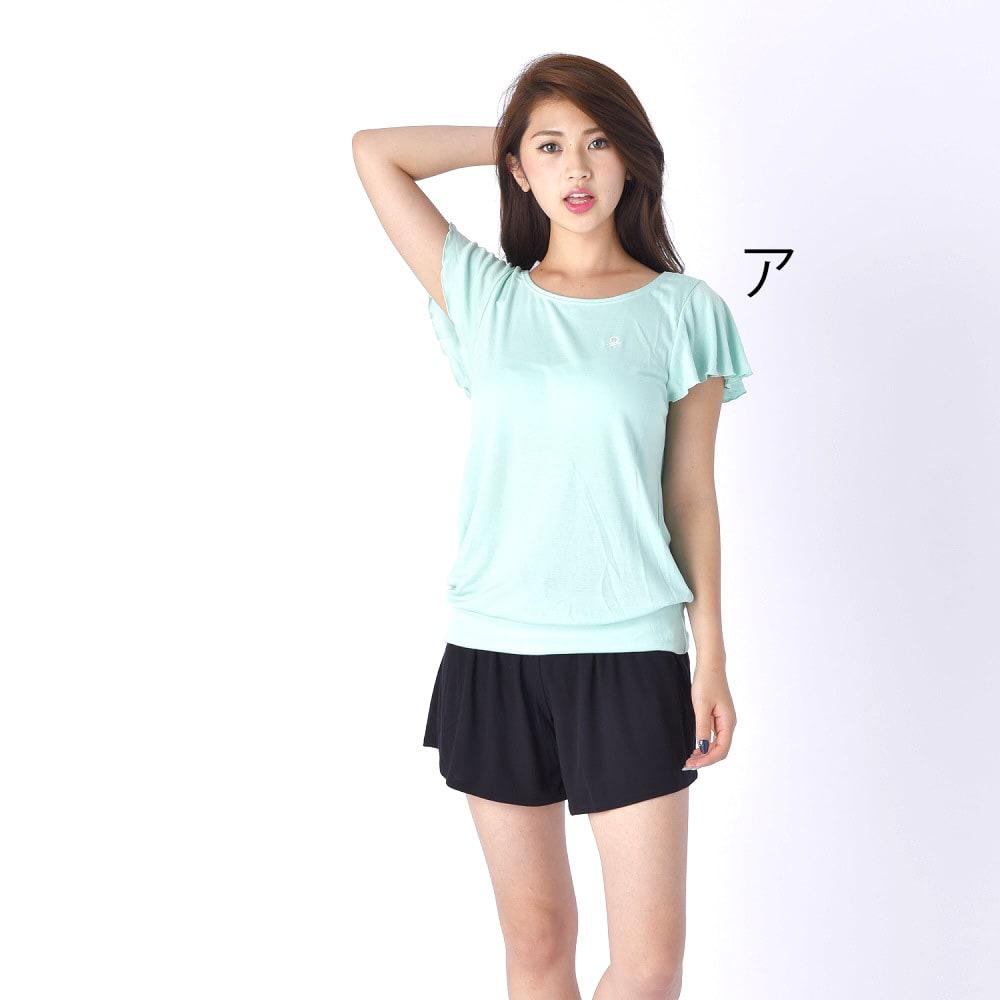 BENETTON(ベネトン)/接触冷感ラッシュTシャツ ショートパンツ付きセットアップ (ア)ミント