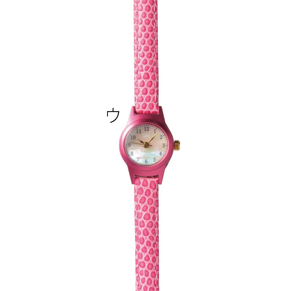シロ エノグ ウォッチマル 腕時計[SIRO] ウ:ショッキングピンク