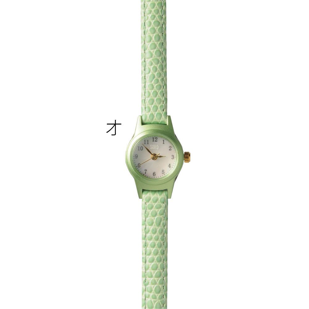 シロ エノグ ウォッチマル 腕時計[SIRO] オ:グリーン