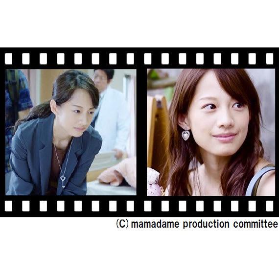 ハート型マベパールピアス <ハート> 映画「ママダメ」で使われたネックレス(商品番号NV04-56)とピアス(NV04-57)