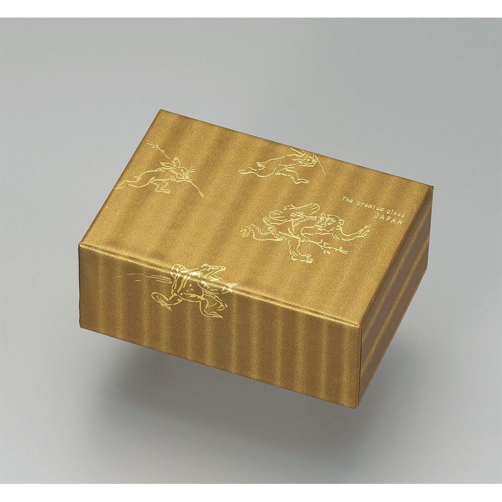 プレミアム丸紋酒グラスペアセット (イ)チョウジュウギガ