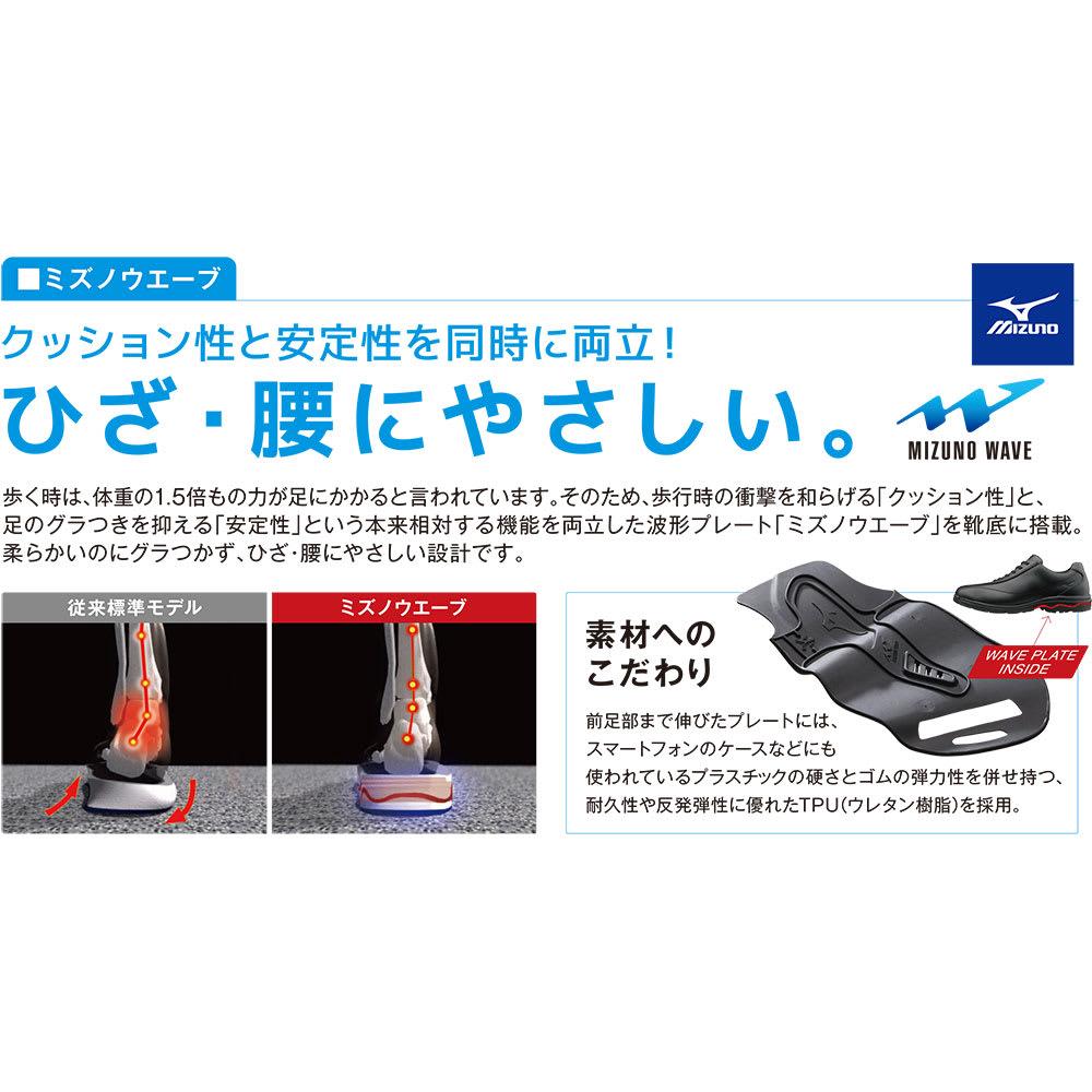 MIZUNO(ミズノ)/アウトドアシューズ WAVE GAZELLE(22.5-27.0cm)