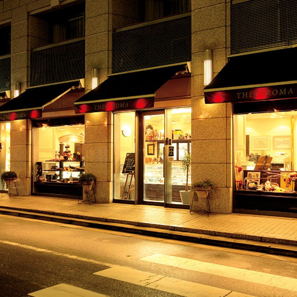 「テオブロマ」ショコラケーキ3本セット 東京・富ヶ谷にある「テオブロマ」。