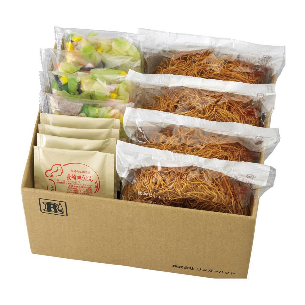 リンガーハット 長崎皿うどん (247g×8食)  商品パッケージ