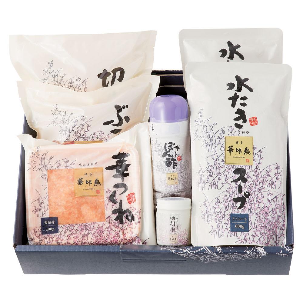 博多「華味鳥」 水たきセット(3~4人前) 商品パッケージ