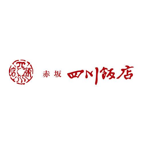 陳建一 本格四川麻婆豆腐 (150g×6袋) 日本の中国料理パイオニア「四川飯店」