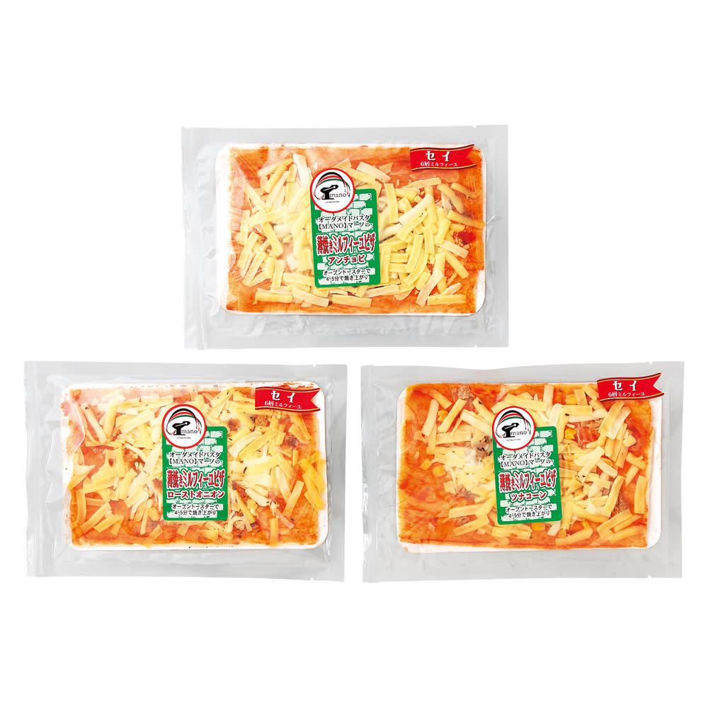ミルフィーユピザ (3種×2枚 計6枚) 商品パッケージ