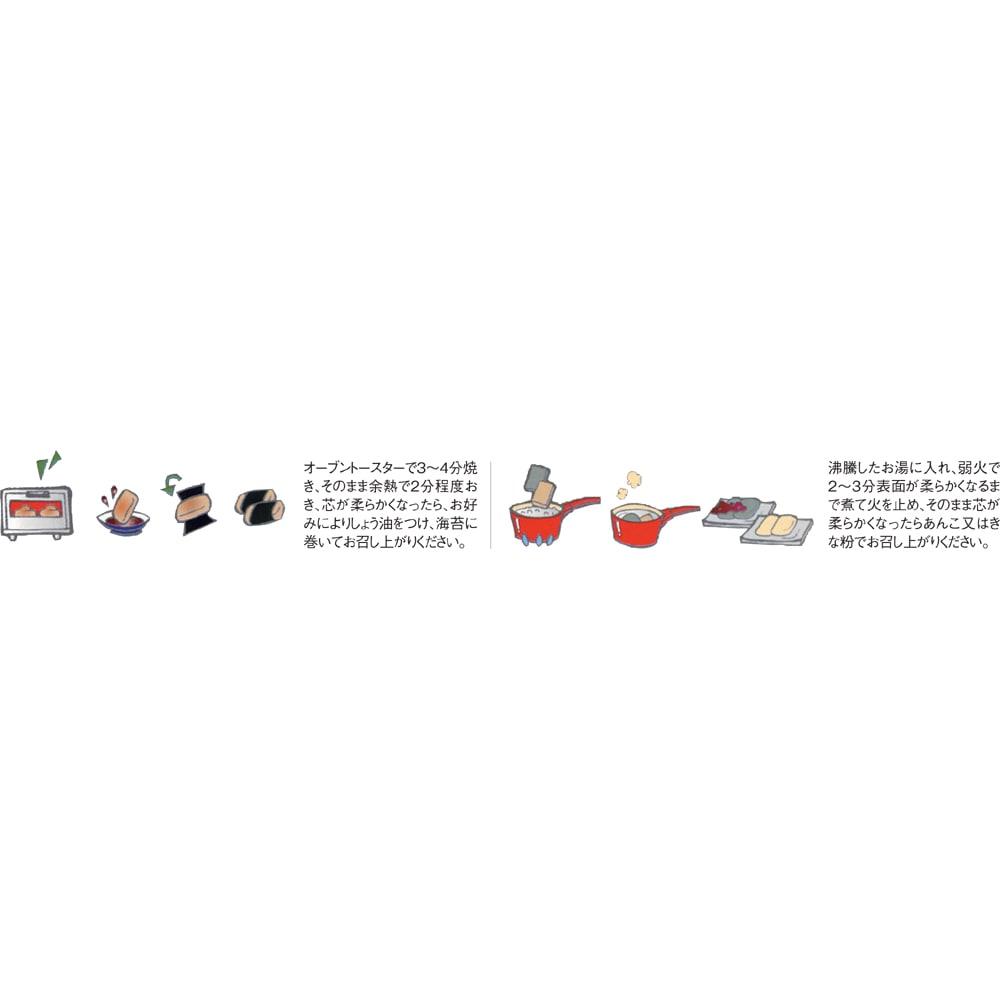 秋田産玄米の玄米もち詰合せ (4種詰め合わせ 計8袋)