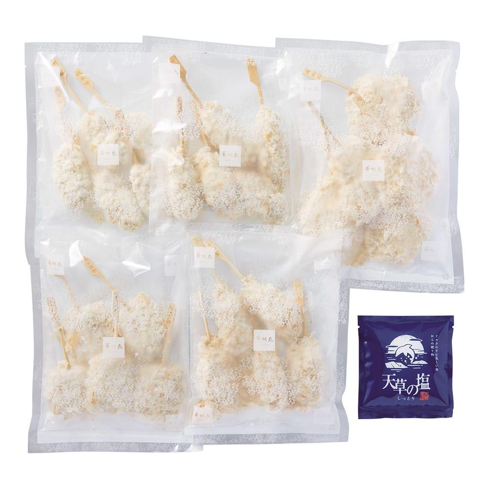 博多「華味鳥」 串揚げセット (5種 計50串) 商品パッケージ