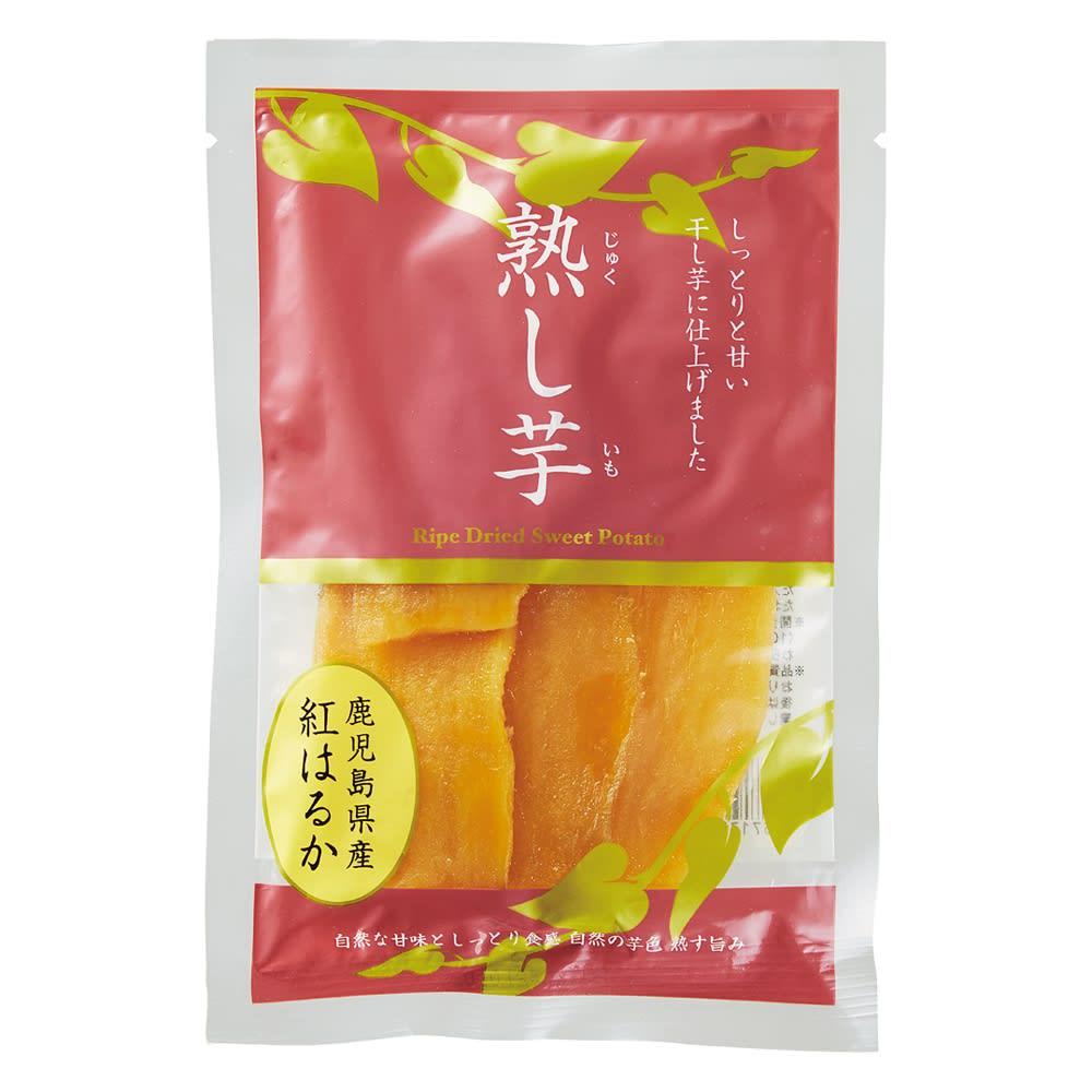 鹿児島産 紅はるか 熟し芋(平切) 6袋 (1袋あたり100g)