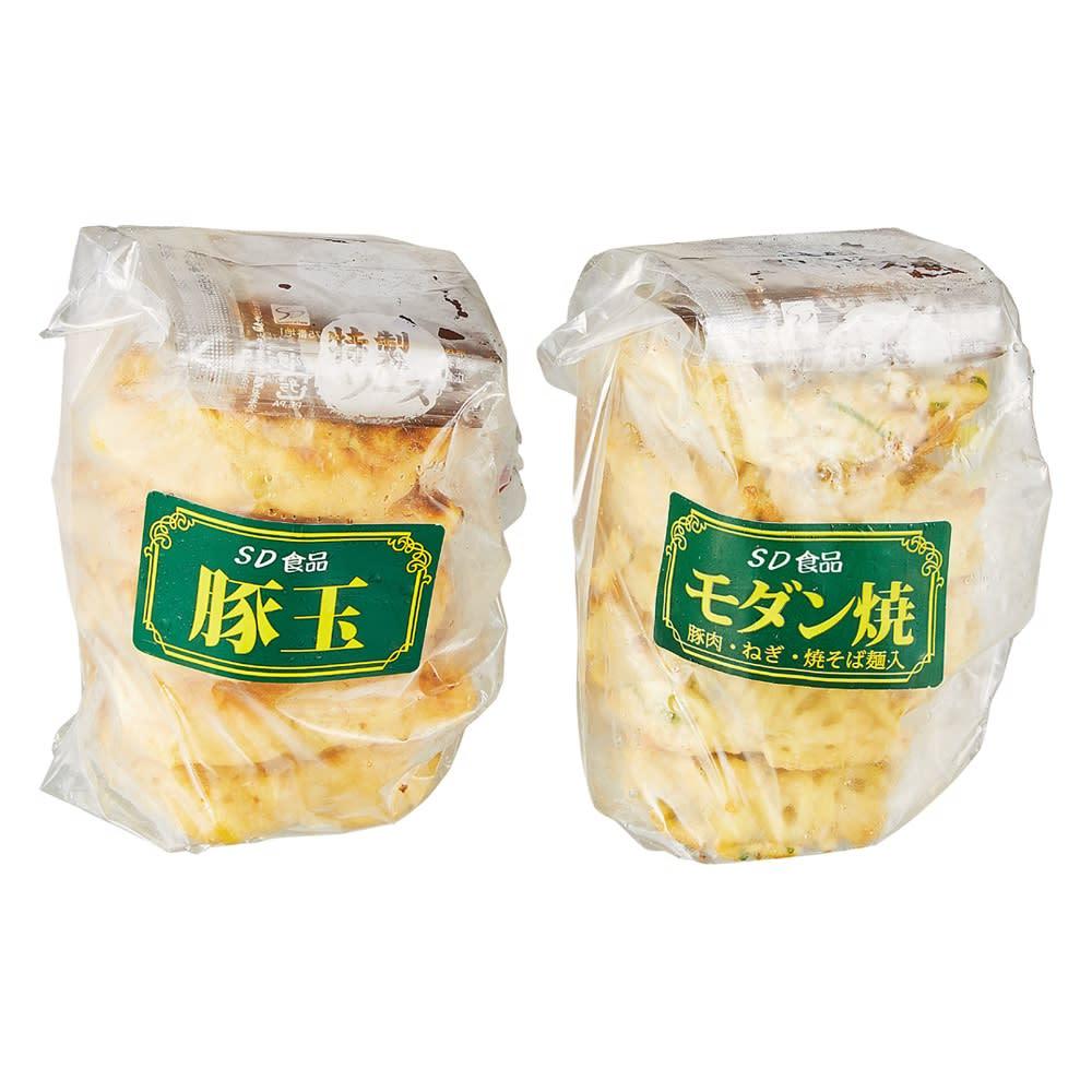 冷凍プチお好み焼き豚玉・モダン焼きセット (計6袋30枚) ※パッケージのデザインが変更になる場合がございます。