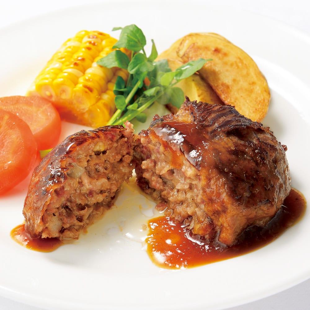 北海道産 牛霜降り肉巻ハンバーグ (8食) 洋惣菜