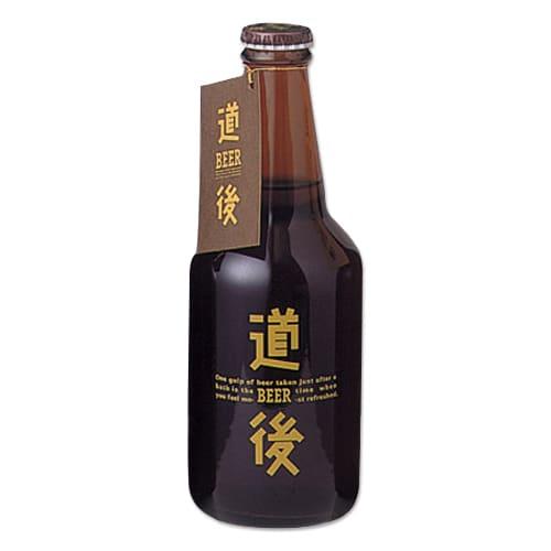 道後ビール 8本詰合せ アルトタイプ(330ml)