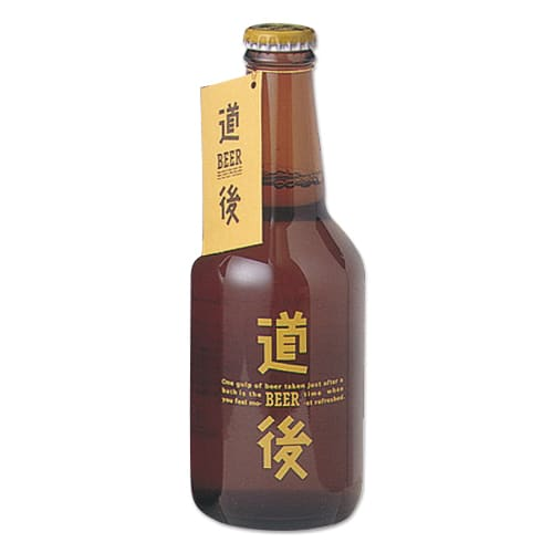 道後ビール 8本詰合せ ケルシュタイプ(330ml)