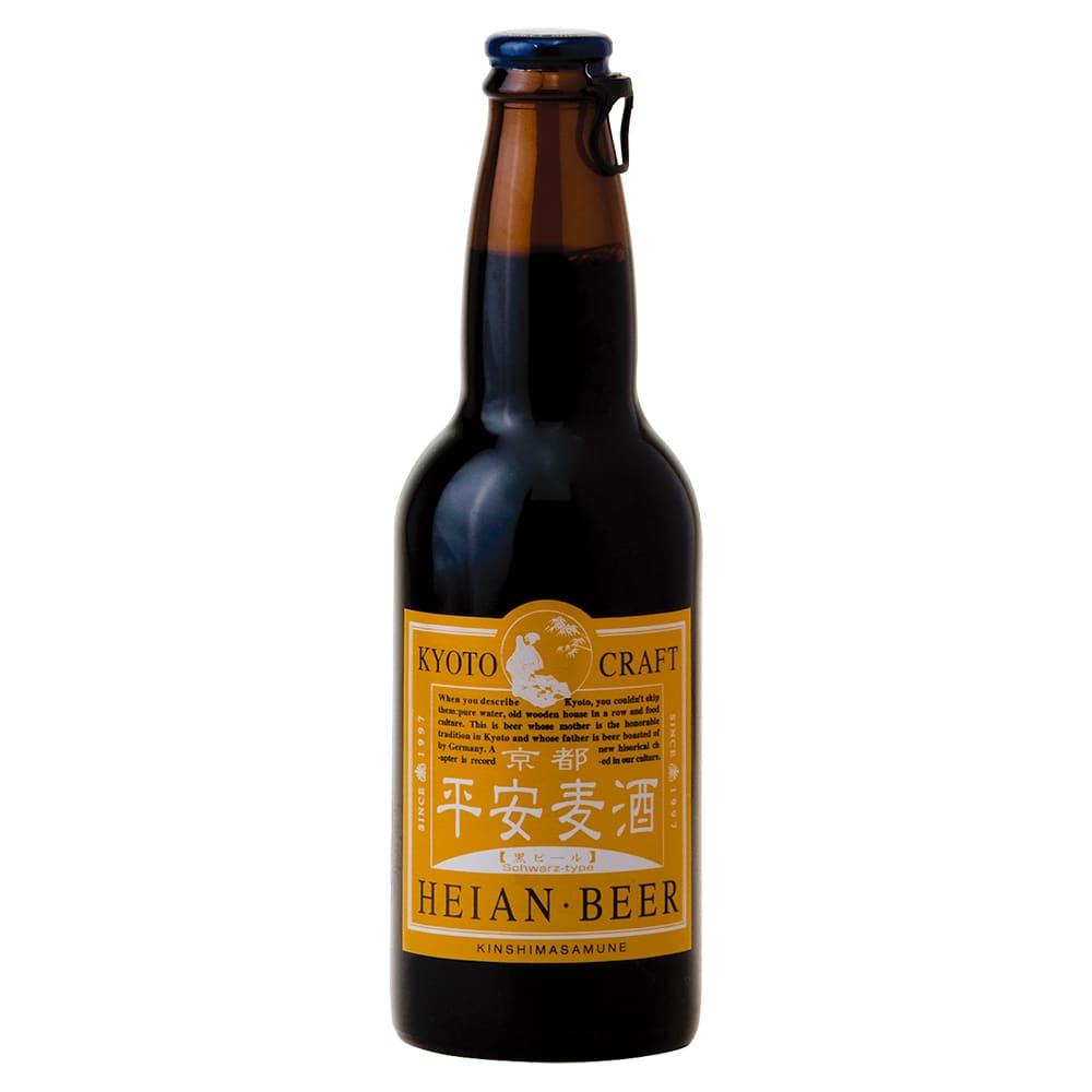 京都・町家麦酒詰合せ くろおす(黒ビール)(330ml)