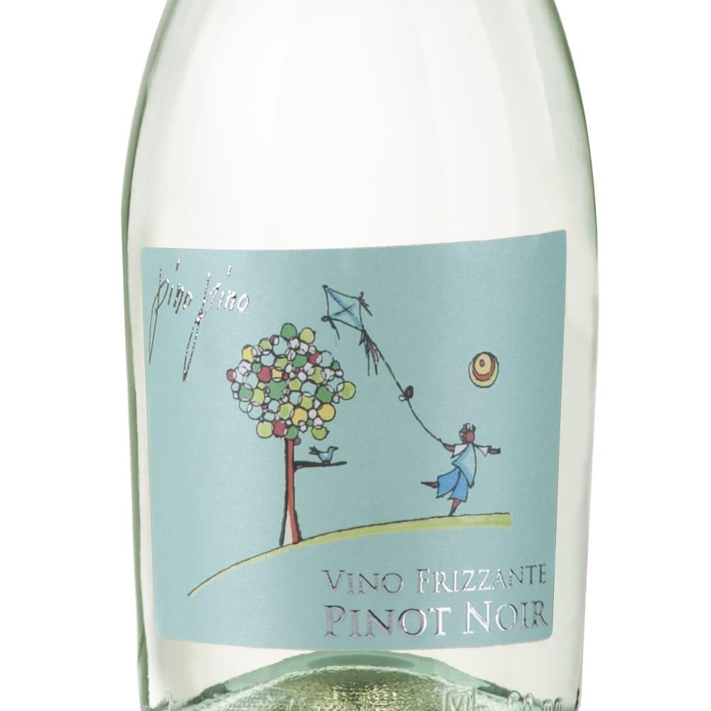 イタリアフリッツァンテ飲み比べ2種セット(スパークリングワイン) ピノ・ピノ フリッツァンテ(※ラベルデザインが変更になることがございます。)