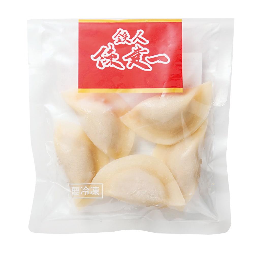 陳建一 水餃子 (5個×8袋) 冷凍でお届けいたします。