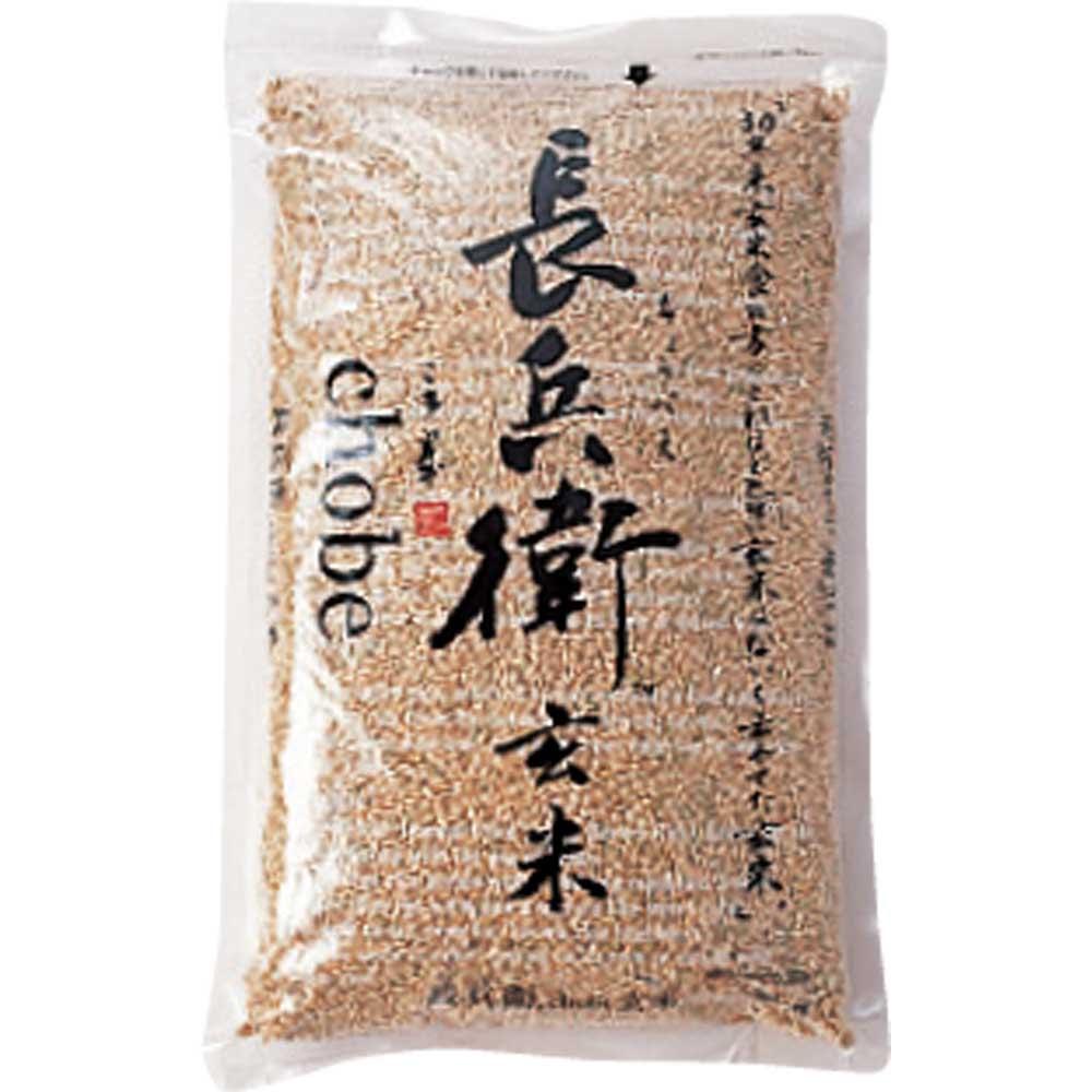 長兵衛玄米(1袋) 【お試し用】 お届けパッケージ