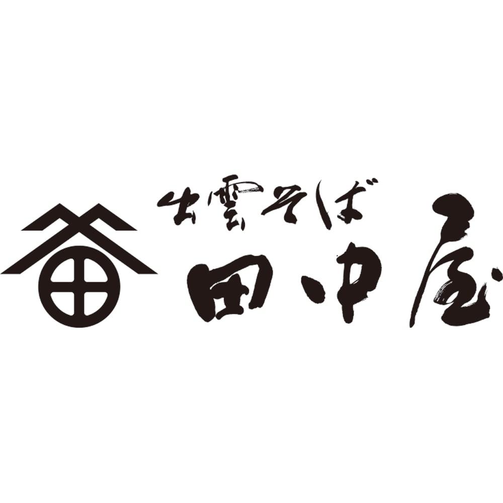 出雲 田中屋 釜揚げそばセット (100g×6袋)