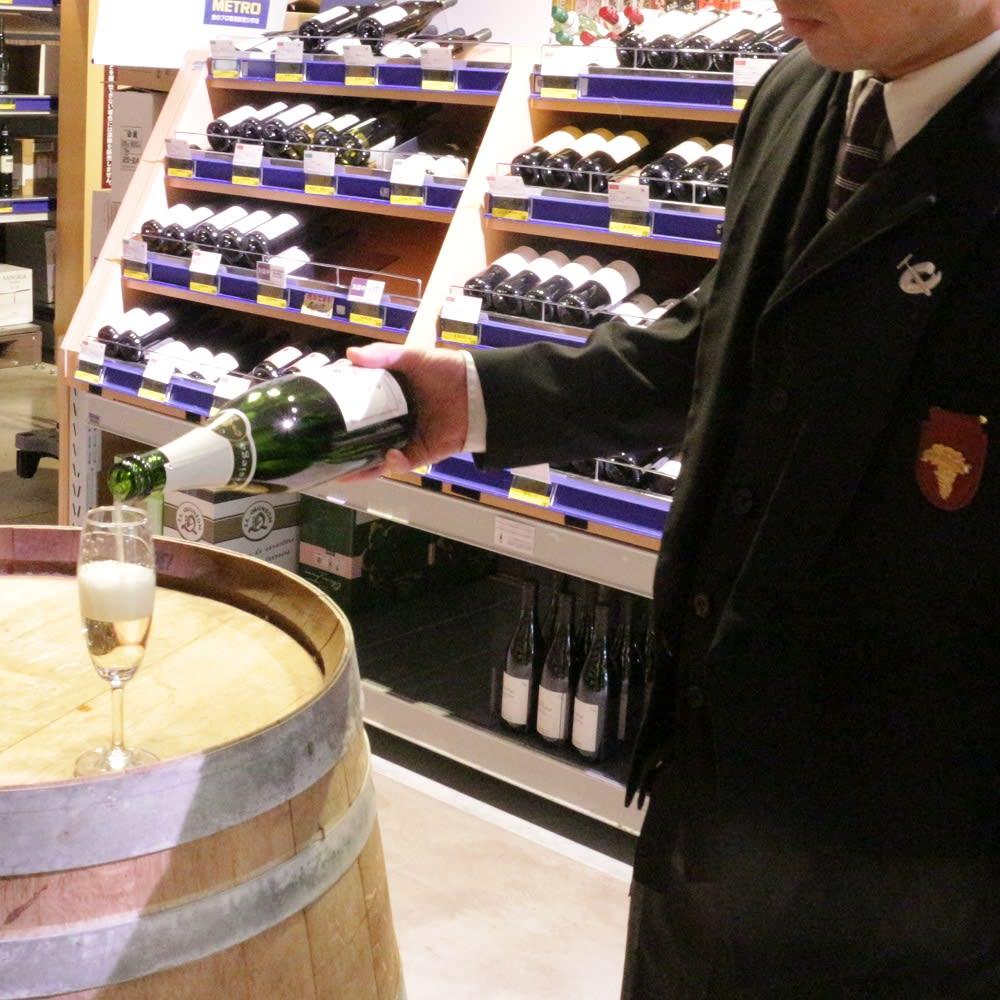 【スパークリングワイン】カヴァ・ヴィジエガ・ブリュット 【お試し用】 泡沫はキメ細やかで酸味と甘味の調和のバランスがよくとれています。