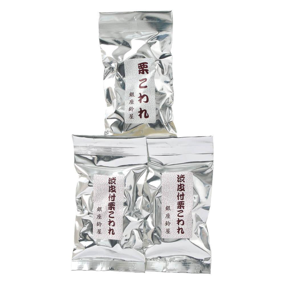 「銀座鈴屋」栗甘納糖こわれ  (3袋) 【お試し用】