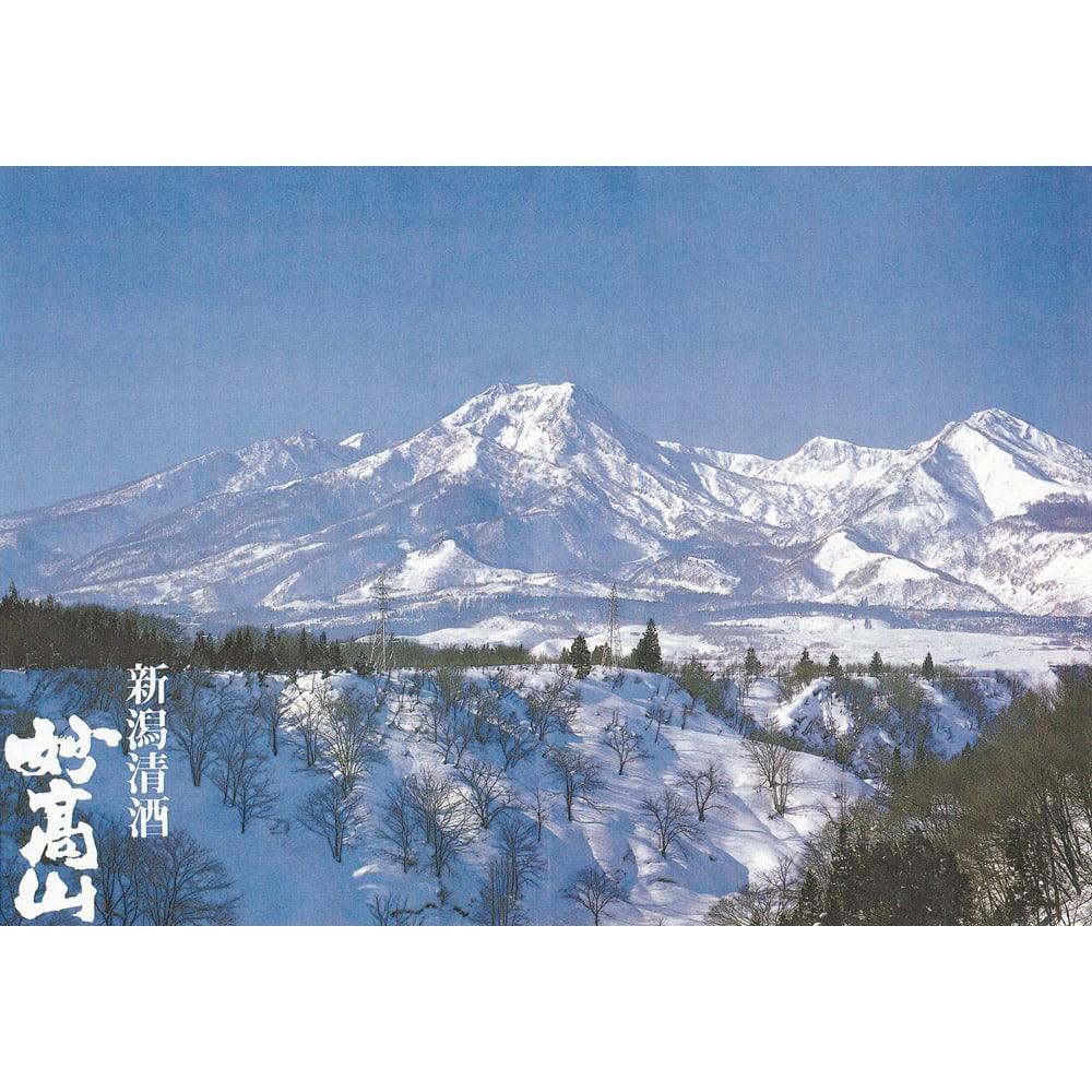 【日本酒】特別純米酒「シャトー妙高」 (720ml) マイルドな超軟水の妙高山系の伏流水を使用しています。