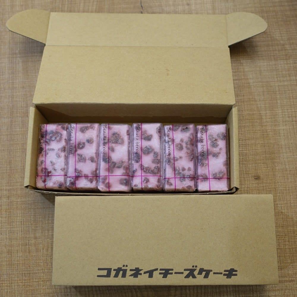 【コガネイチーズケーキ】ビューティーベリー レアチーズケーキ (6個入り) 1つ1つ手作り!可愛いラッピングも女性に喜ばれそう。