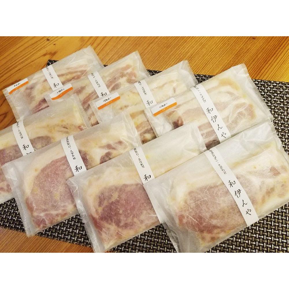 【和伊んや】麓山(はやま)高原豚セット (2種 計8袋)