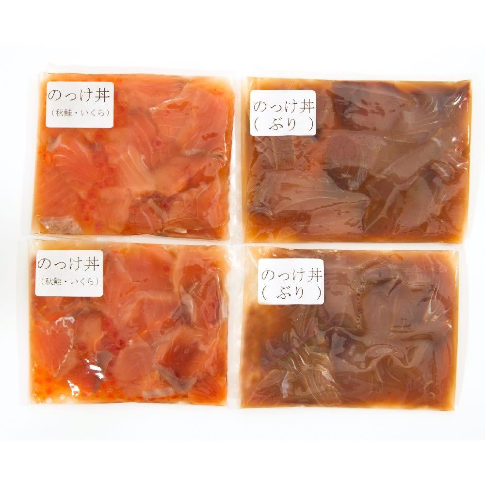 北海道産 ぶり&秋鮭のっけ丼 (2種計4食)