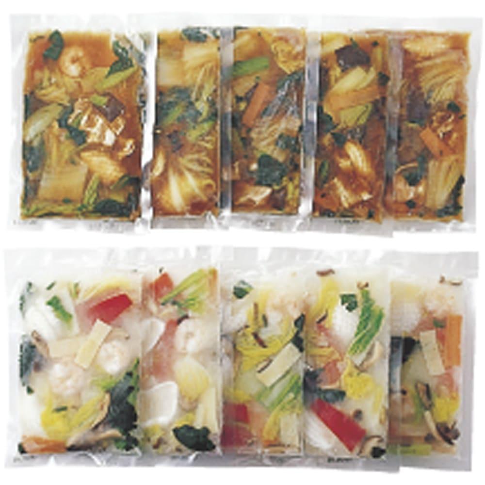【お試しセット】海鮮と野菜の中華丼の素 (塩・醤油味 各2袋 計4袋) お届けイメージ ※お届けは、塩味2袋・醤油味2袋となります。