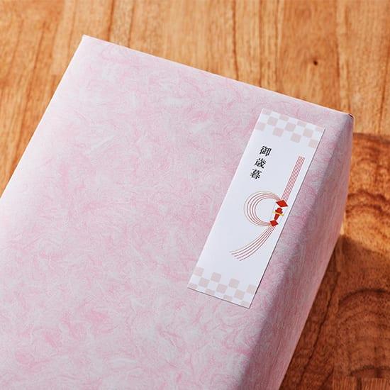 【お試しセット】『利久』の牛たんシチュー (300g×3袋) 10月~12月の贈りものに「御歳暮」のしシールがございます。