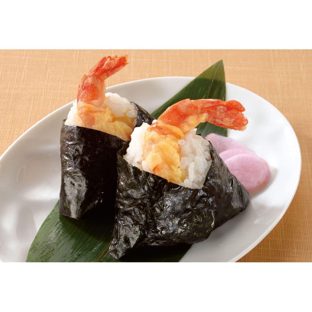 【お試しセット】プリプリ 小さなえび天ぷら (550g×1袋) 【調理例】 天むすに