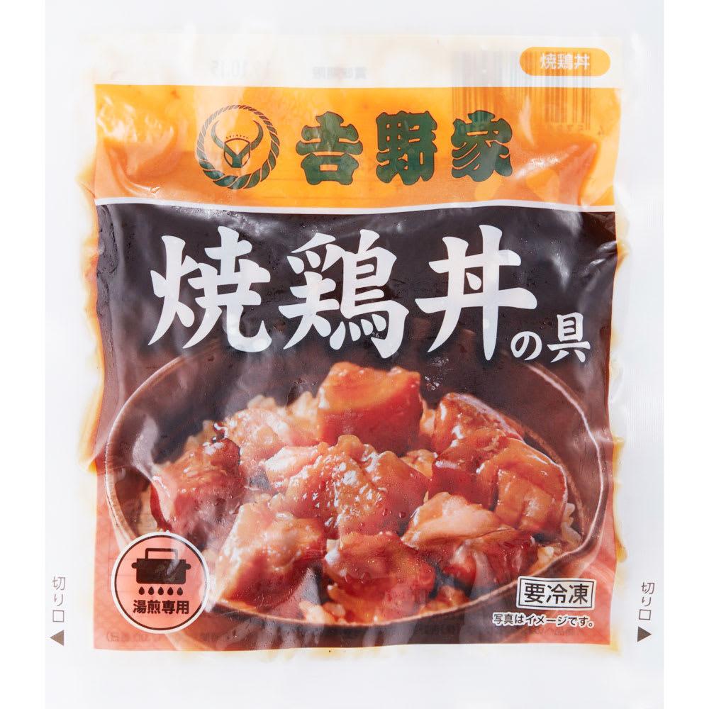 【母の日ギフト】吉野家人気丼3種セット (計10袋) 焼き鳥丼 商品パッケージ