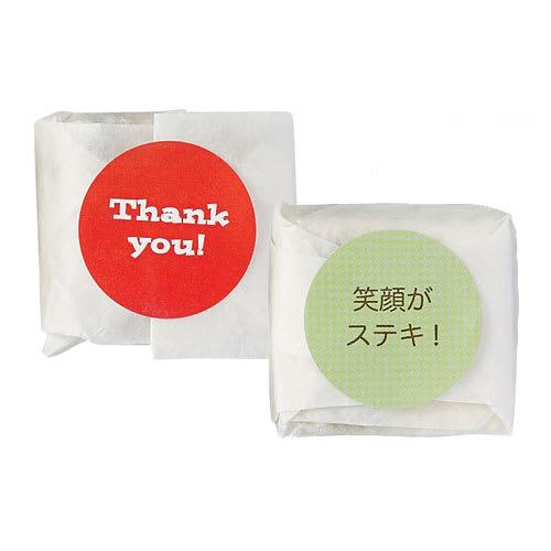 「コガネイチーズケーキ」朝ごはんチーズケーキ (約30g×10個)