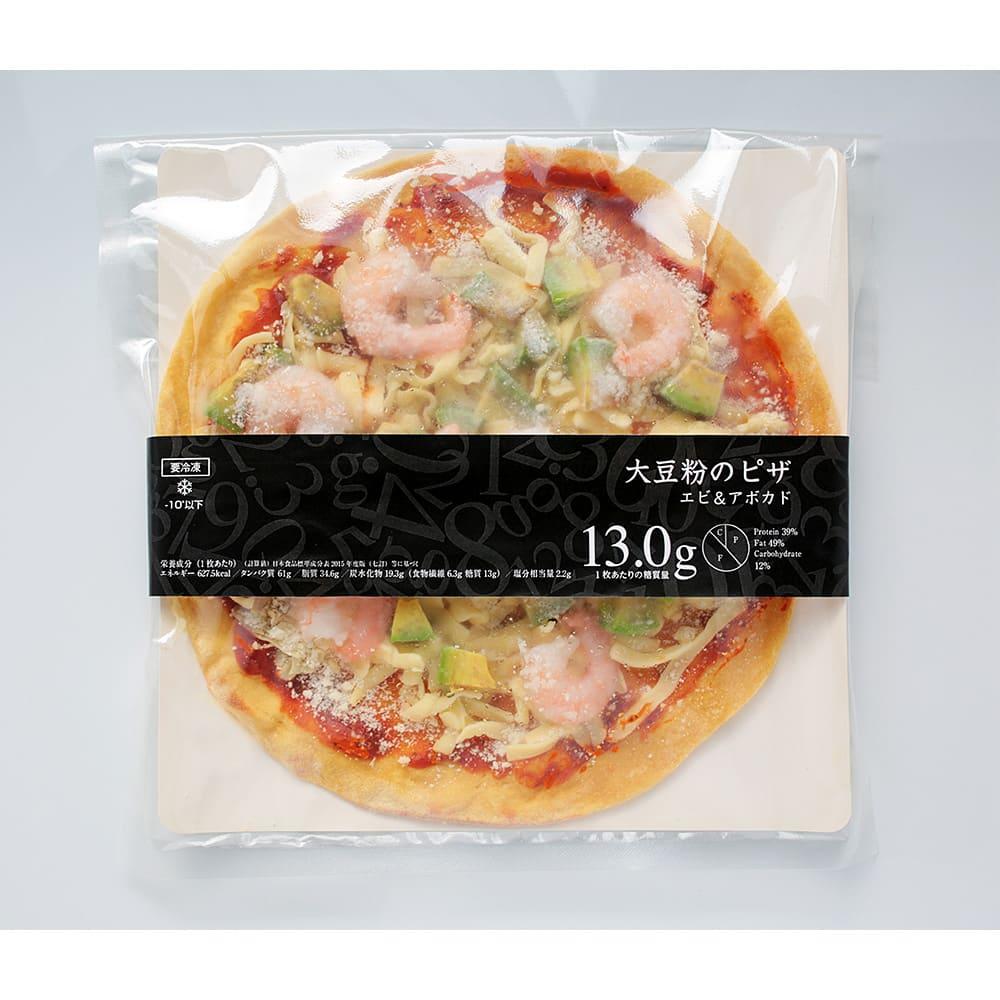 低糖専門キッチン「源喜」 具だくさん低糖質ピザ3種セット 【エビ&アボカド】…1枚