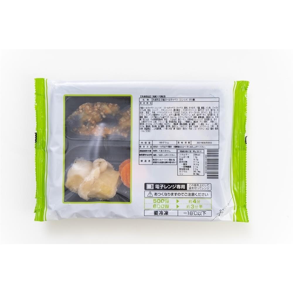 お任せメニュー 惣菜7食 【定期便】 袋型のパッケージに変更になりました