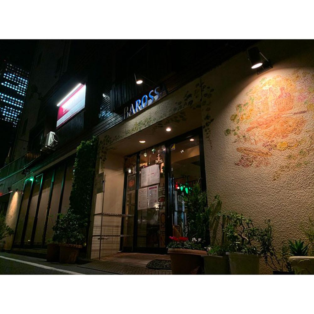 東京・池袋『BAROSSA』(バロッサ)監修 チキンカレー (250g×10パック) 人気洋食店『BAROSSA』(バロッサ)外観。