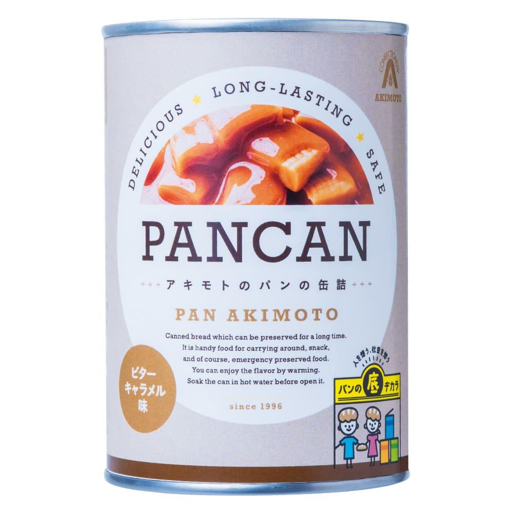 アキモトのパンの缶詰レギュラー5種セット (各2缶計10缶) ビターキャラメル