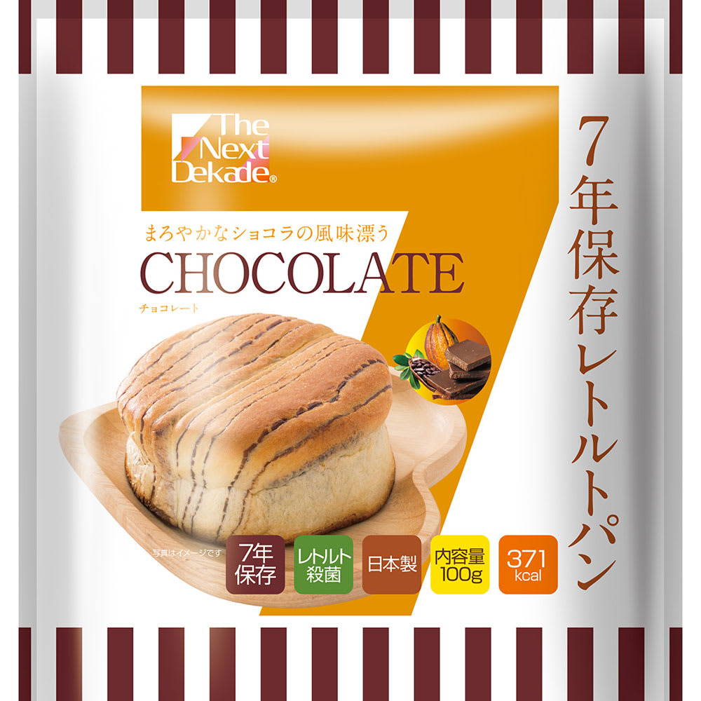 7年保存レトルトパン (3種×5袋)