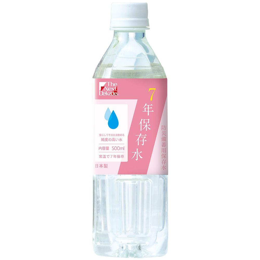 7年保存アレルギー対応レトルト食品セット 7年保存水