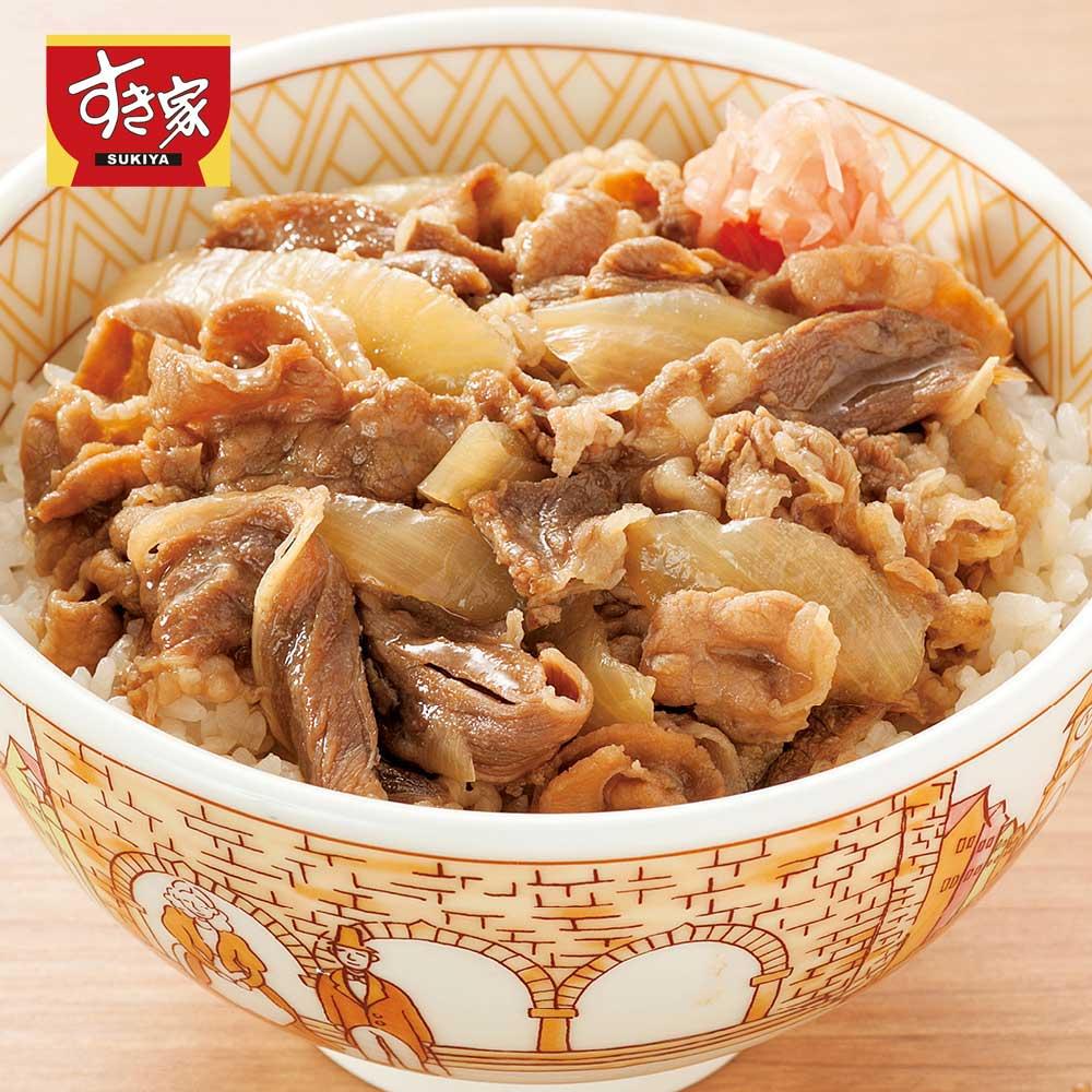 お店の味 夏の惣菜福袋 すき家牛丼の具  【盛り付け例】