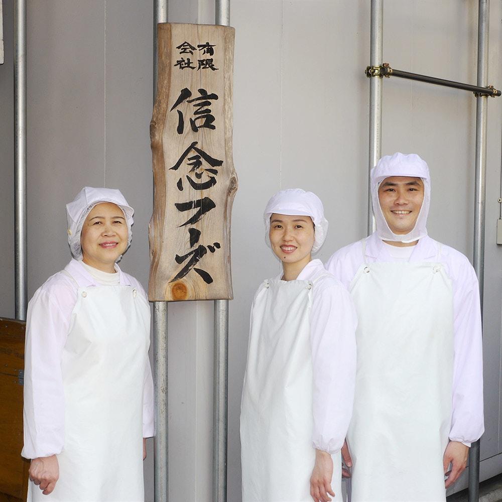 【生産者応援】信念 手づくり餃子(肉・野菜) (各12個入×各2パック)